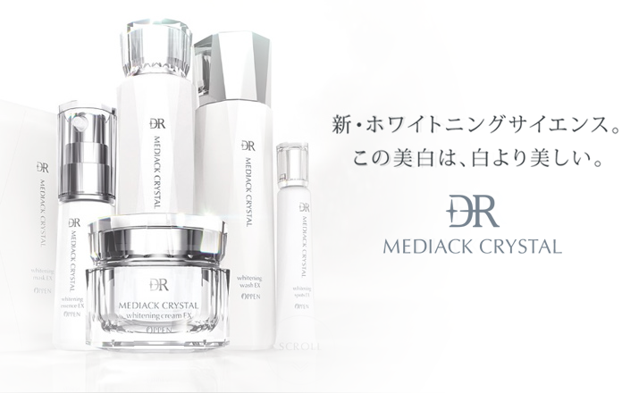 DR メディアッククリスタル もっと白く、もっと速く、もっと透き通った肌に