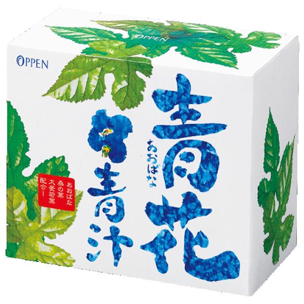 青花青汁 60包(3箱入り)
