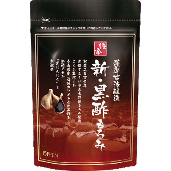 伝承 新・黒酢もろみ 62粒(3袋入り)